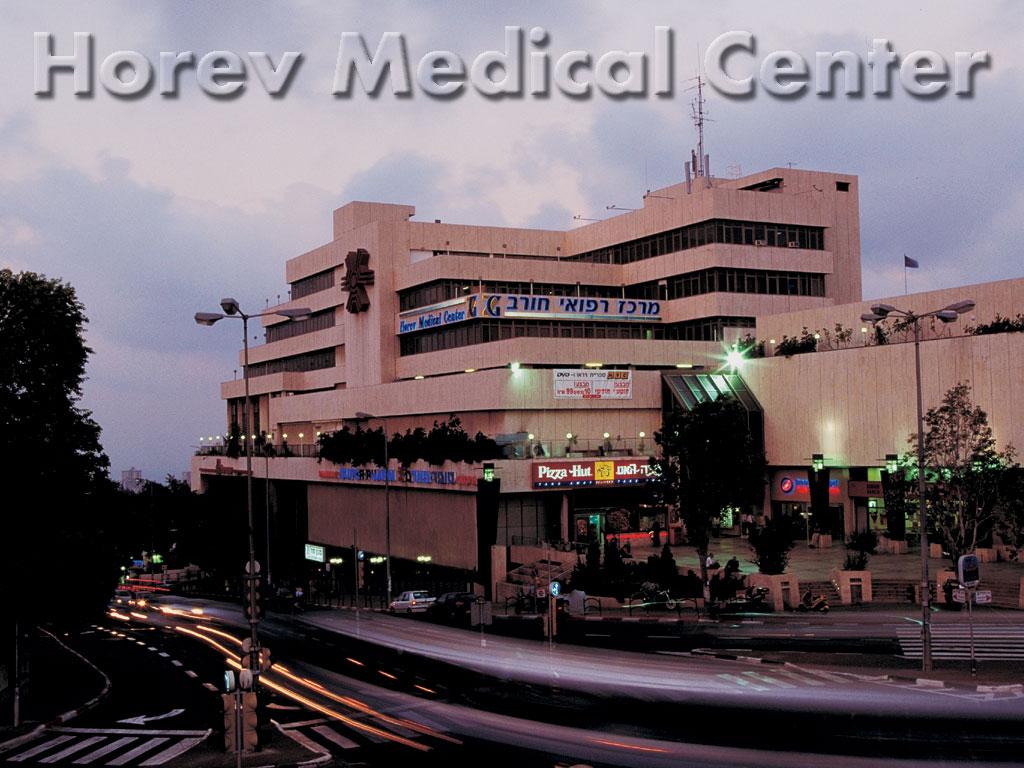 Хирургическое отделение областной больницы г перми