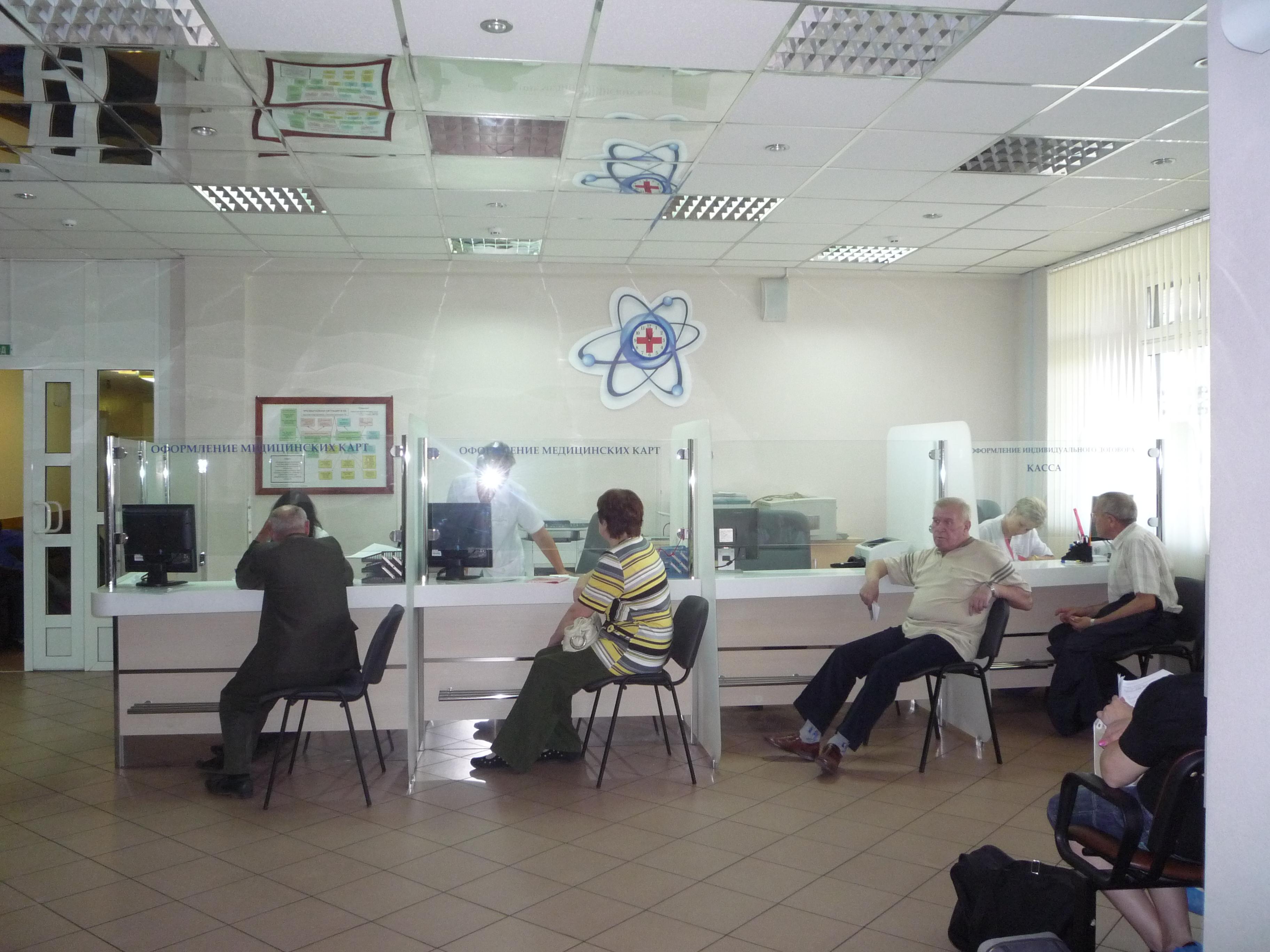 Областная больница урография