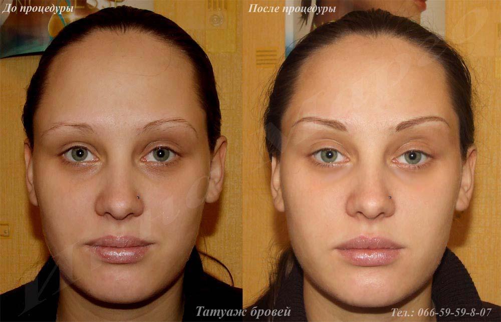 Где сделать макияж в обнинске
