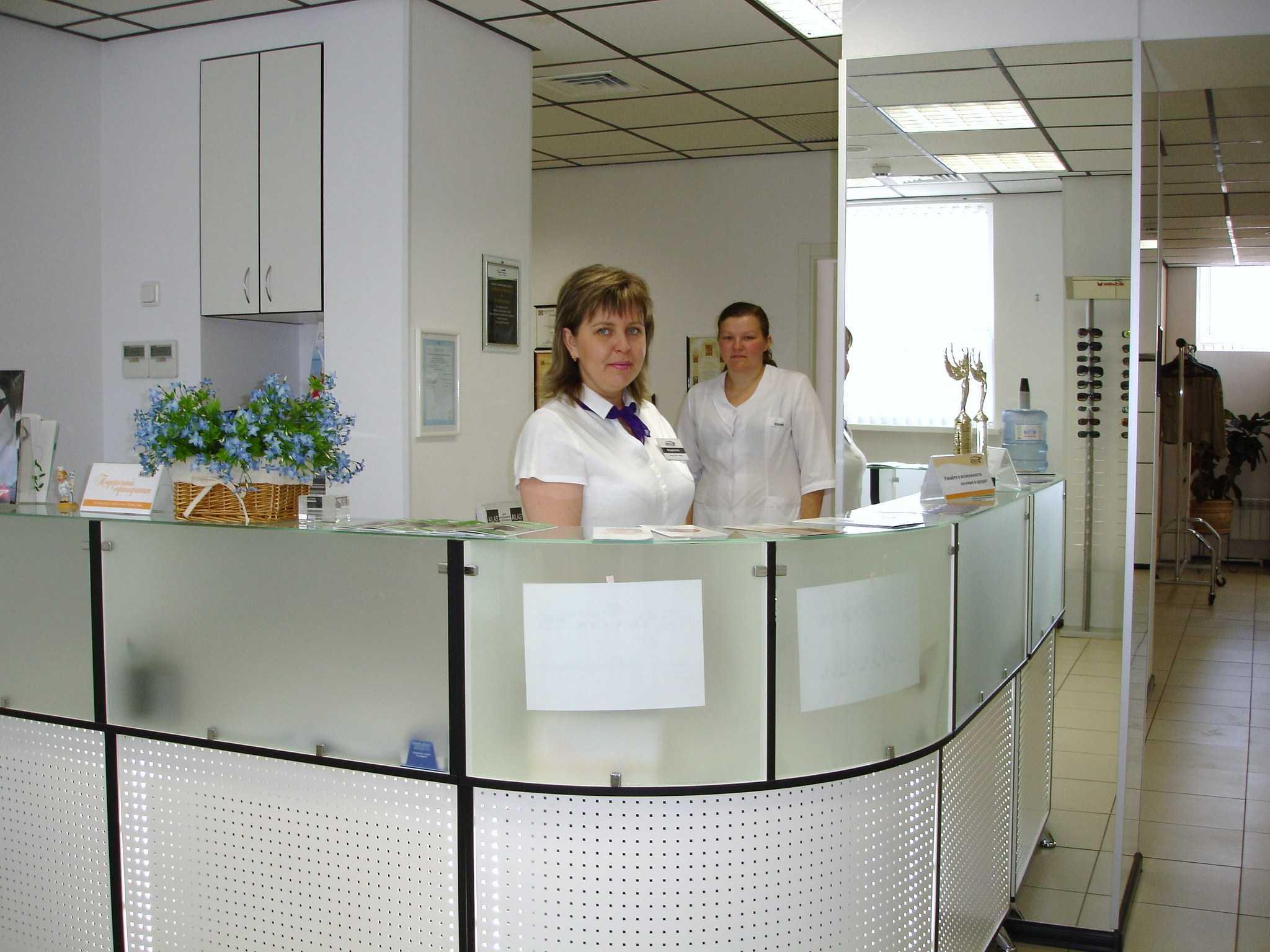 Медицинский центр офтальмология 3 фотография