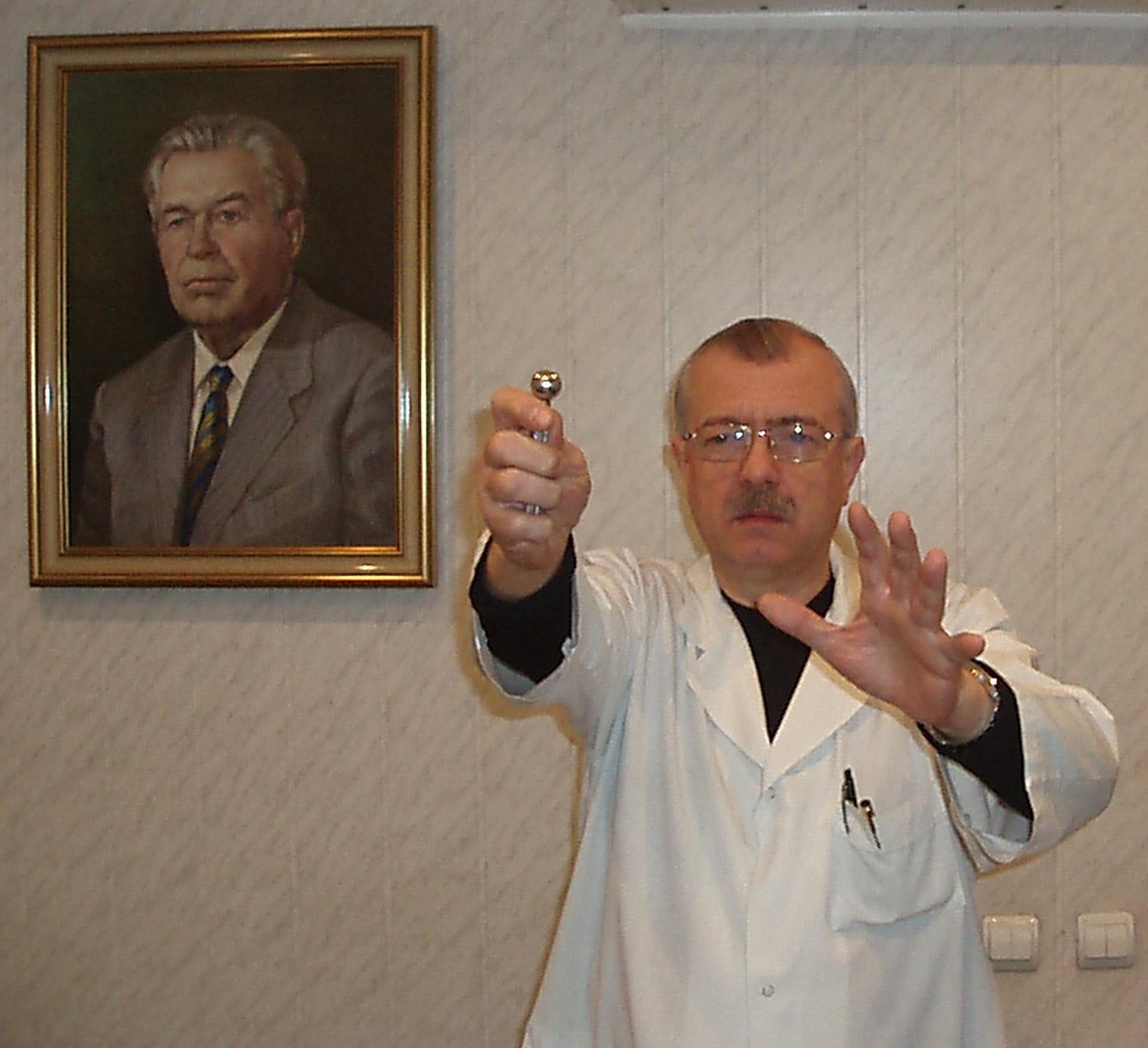 Клиническая больница 45 москва официальный сайт
